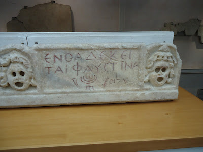 Image of Jewish grave marker from Rome. Text is Greek, includes images of menorah and shofar