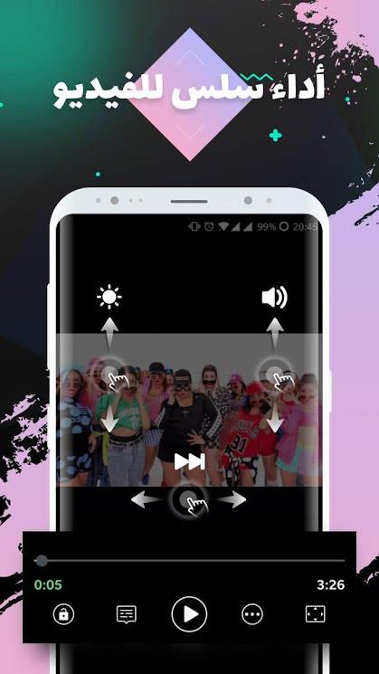 تطبيق Lark Player للأندرويد 2019 - Screenshot (3)
