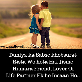 love couple wallpaper with shayari