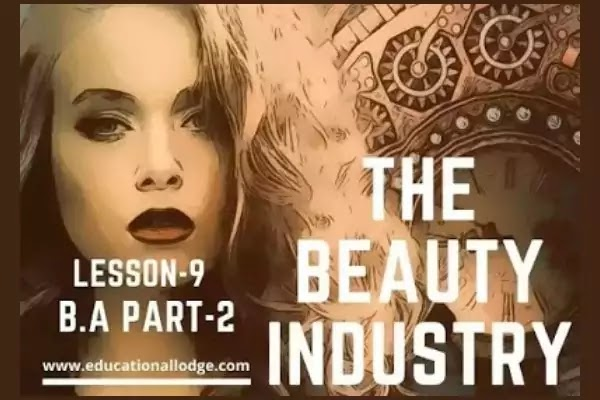 The Beauty Industry By Aldus Huxley