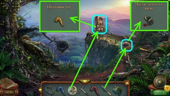 вставляем печать и совком откапываем части диска в игре наследие 3 дерево силы