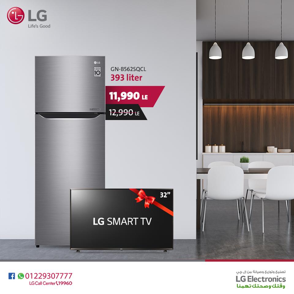 عروض ال جى LG يناير 2020 على الاجهزة الكهربائية