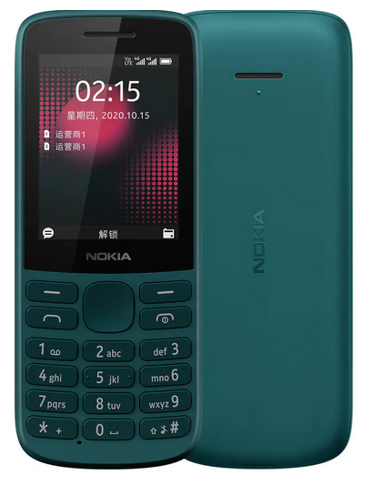 Nokia 215 4G and 225 4G Feature Phone Launched, Supports VoLTE
