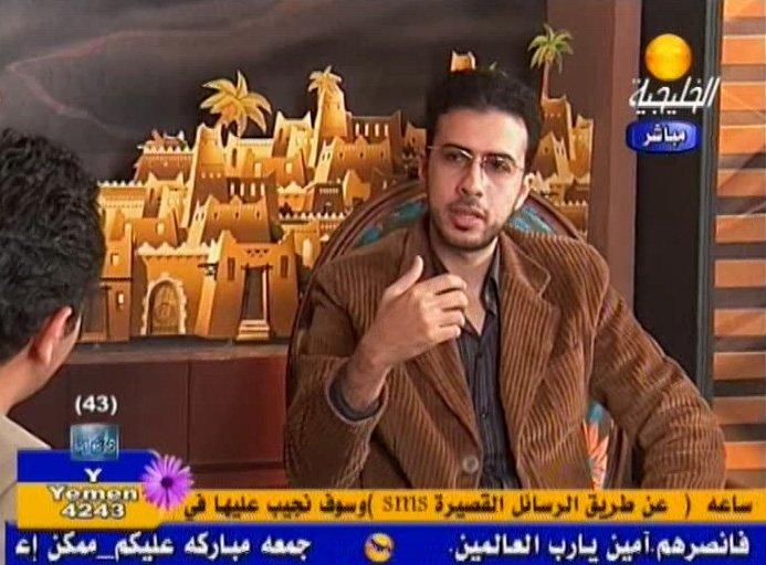 تحميل تكبيرات العيد علي ملا mp3