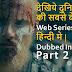 Top 10 Best Web Series In Hindi