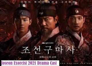 19 Daftar Nama Pemain Drama Korea Joseon Exorcist 2021 Lengkap