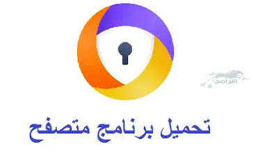 Avast Browser