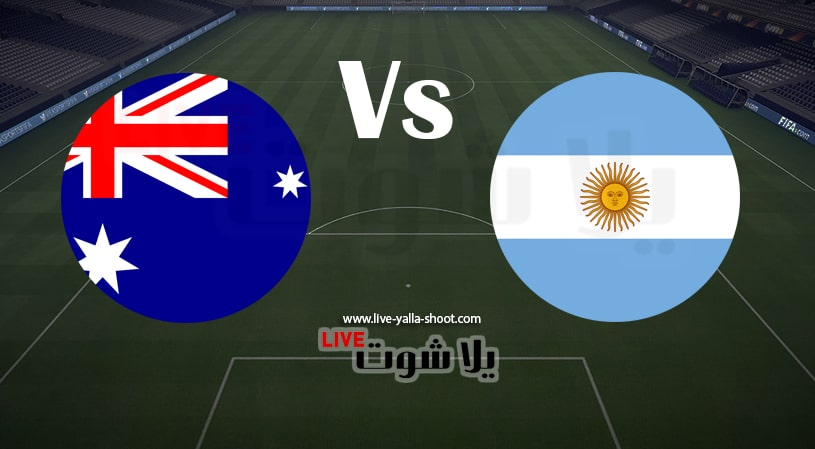 الأرجنتين وأستراليا