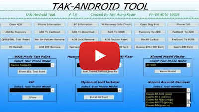 TAK-Android Tool 2020 | Frp remove | Lock remove | Backup | Free Download