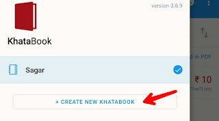 Create a new account in khata book