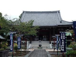 寛永寺開山堂