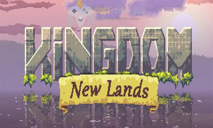 تحميل لعبة Kingdom New Lands للكمبيوتر مجانا بحجم صغير ورابط مباشر