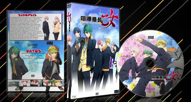 Kenka Banchou Otome Girl Beats Boys   Cover DVD  