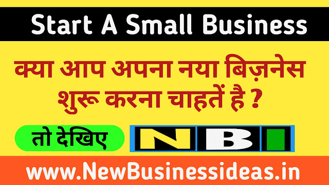 15 small new business ideas profitable business ideas