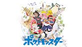 Pokemon (2019) Subtitle Indonesia