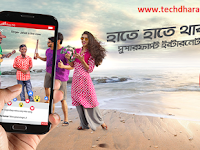 Robi reactivation offer with lowest call rate offer