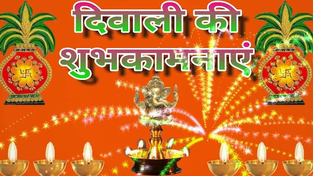 Diwali greetings in full HD