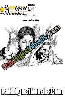 Aik Sajda Part 4 Last Novelette By Aisha Khan