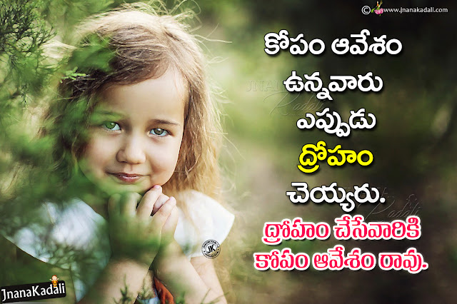 whatsapp sharing best motivational sayings quotes sms messages in telugu,Best Trending Telugu Life changing Motivational Words with hd wallpapers Free Download,Heart Touching Alone Quotes in Telugu-Alone Thoughts with hd wallpapers Free download,Attitude Quotes in Telugu-Be Like A Lion Motivational Life changing Thoughts hd wallpapers Qutoes,Heart Touching Best Telugu Motivational Sayings with hd wallpapers Free download