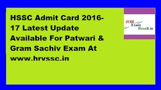 HSSC Admit Card 2016-17 Latest Update Available For Patwari & Gram Sachiv Exam At www.hryssc.in