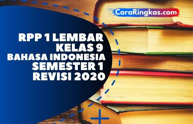 RPP 1 Lembar Bahasa Indonesia Kelas 9