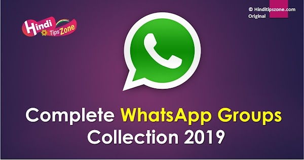 Latest Active Whatsapp Group Link [Girls,Funny,PUBG,Indian,USA Groups 2019]