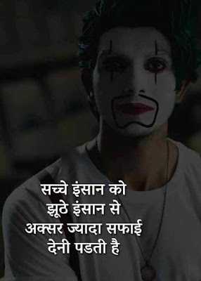 Zindagi Quotes in Hindi