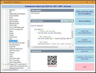 برنامج, مميز, لتصميم, وإنشاء, الباركود, والرموز, الشريطية, بسهولة, وسرعة, BarCode ,Generator