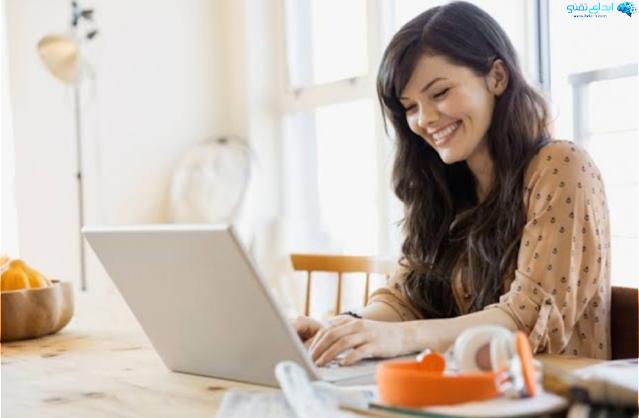كيفية الربح من الانترنت 2021 | أفضل طرق الربح من الانترنت المضمونة - إبداع تقني