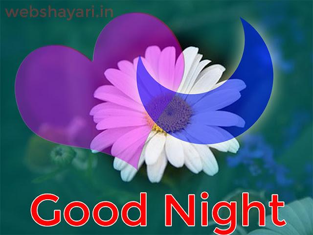 good night dil photo