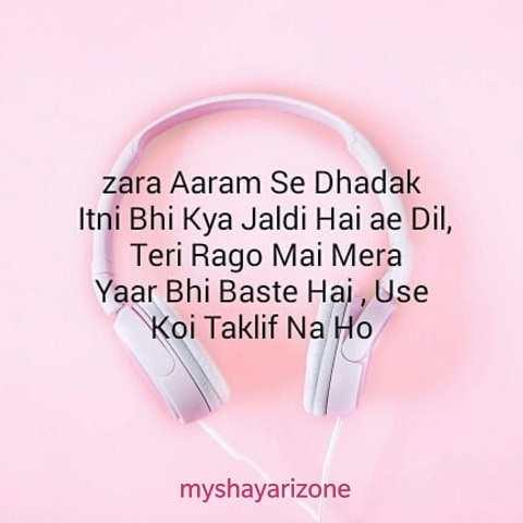 Ae Dil | True Love Dosti Shayari in Hindi