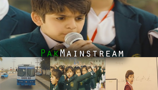 Mujhe Dushman K Bacho Ko Parrhana Hai - ISPR Tribute to APS Attack Victims(Video/Download MP3)