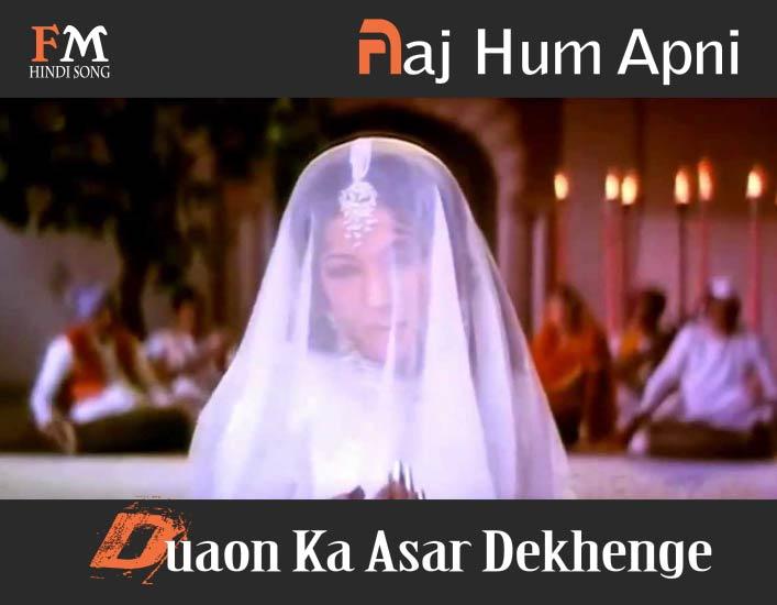 Aaj-Hum-Apni-Duaon-Ka-Asar-Pakeeza-(1972)