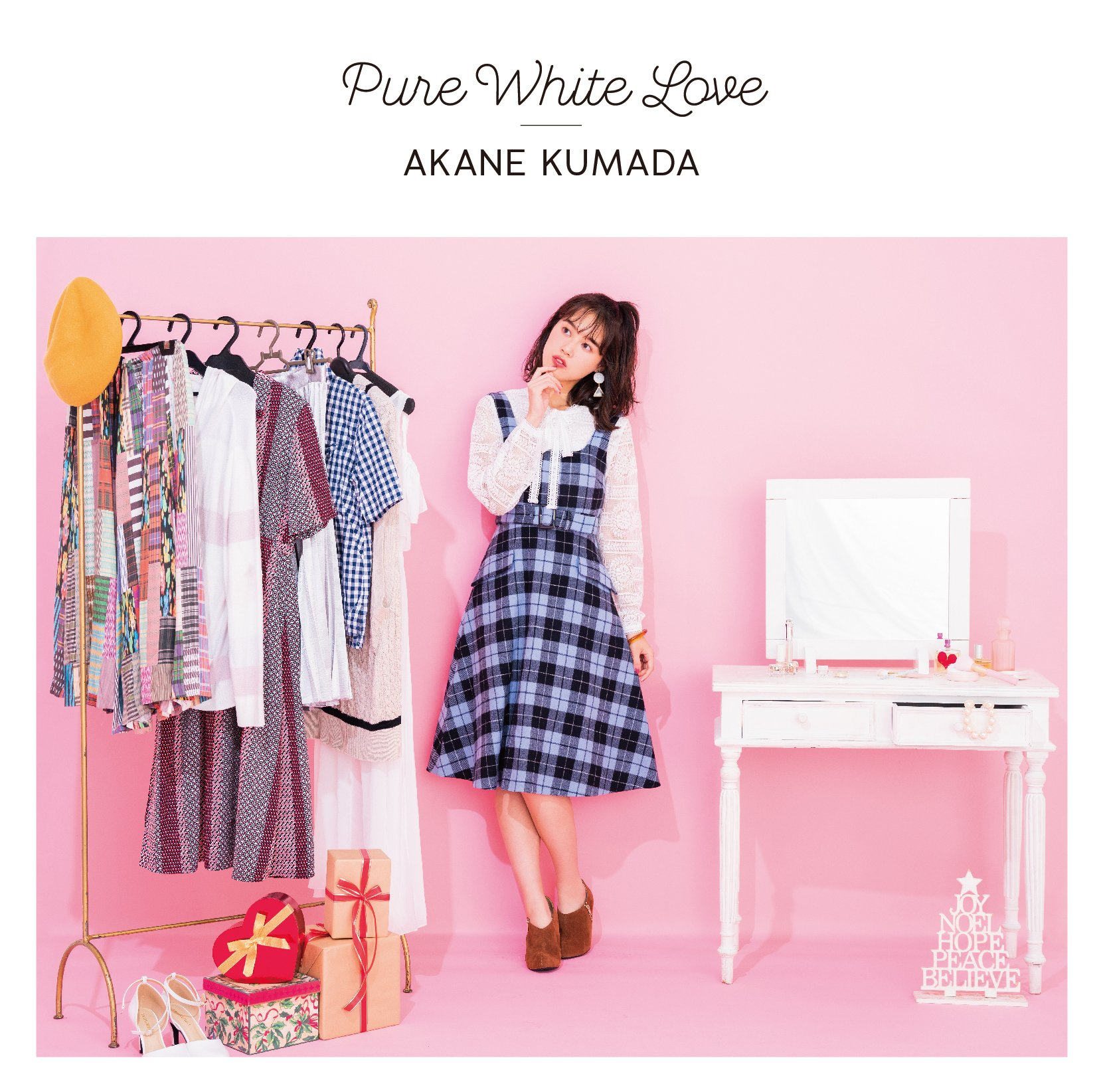 熊田茜音 - Pure White Love [2020.12.18+MP3+RAR]