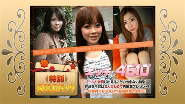 Jav HD Streaming Horny 4610 gold pack 20 years old