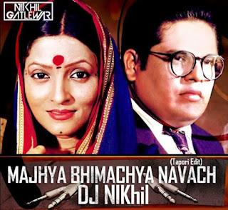 Majhya-Bhimachya-Navach-Tapori-Edit-DJ-Nikhil