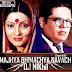 Majhya Bhimachya Navach (Tapori Edit) DJ Nikhil