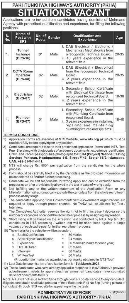 Pakhtunkhwa Highways Authority (PKHA) Jobs 2021