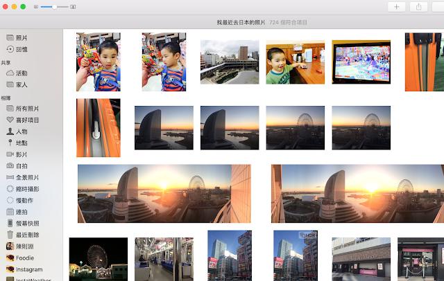 新的照片介面,主要導入了跟 iOS 10 一樣的功能,做出介面一體化