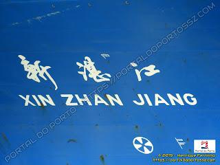 Xin Zhan Jiang