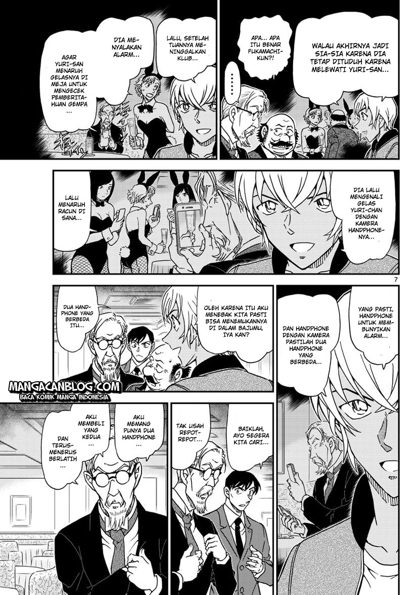 Detective Conan Chapter 1012-7