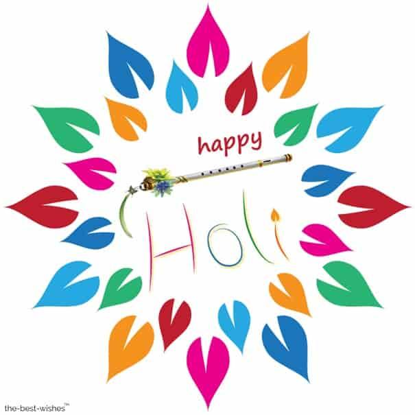 holi wishes for jiju