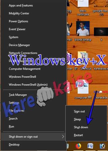 windows-ko-shortcut-se-band-kaise-kare