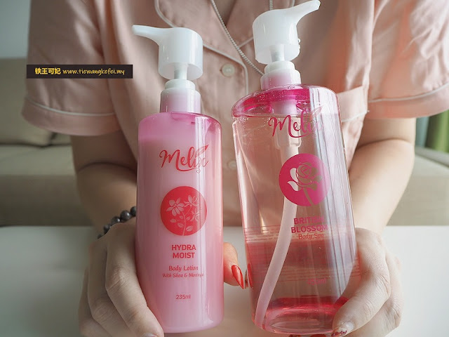 Melix Body Care 心得用后感 | Melix Body SPA | Melix Body Lotion