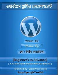 CSS Bangla Tutorial Book | Bangla PDF Boi Collection
