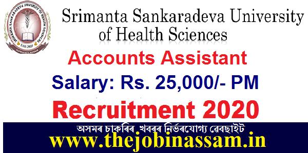 Srimanta Sankaradeva University of Health Sciences Recruitment 2020