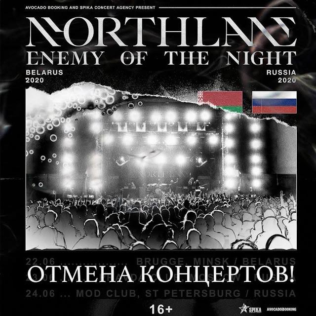 Northlane в России - концерты отменены!