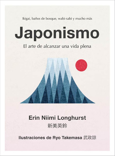 Erin Niimi Longhurst Japonismo