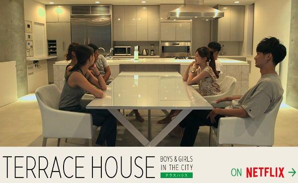 Mhbd 39 s blog terrace house for Netflix terrace house