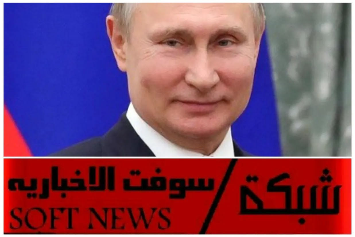 اخر اخبار اللقاح الروسي :بوتين يقول انه سيحصل على لقاح سبوتنيك الروسي المضاد  لفيروس COVID 19